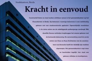 Stadskantoor Breda kracht in eenvoud